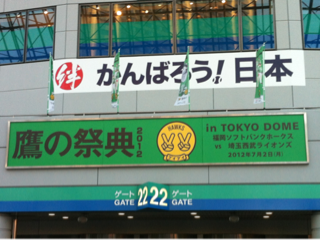image-20120703午前080118.png