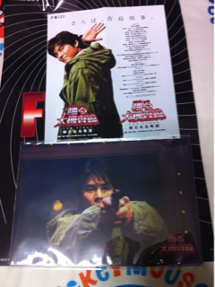 image-20120715午前094703.png