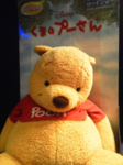 iphone/image-20111013085535.png