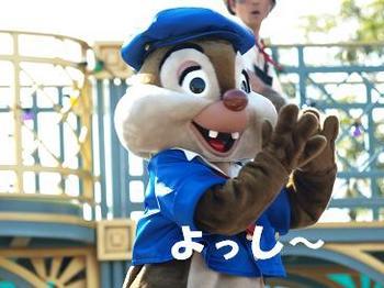 2009 02 07 081.JPG