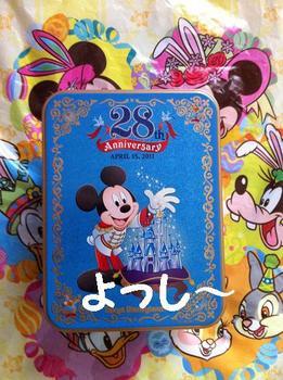 iPhoneフォト 243.JPG